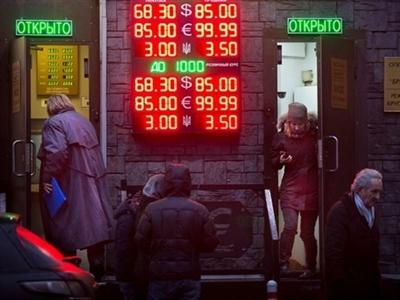 Rúp bất ngờ tăng vọt trở lại