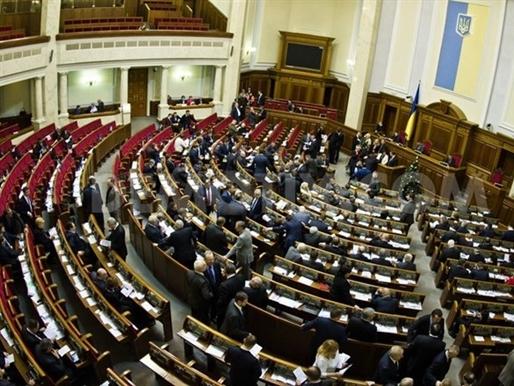Bị chủ nợ ép, Ukraine thông qua dự luật ngân sách khẩn cấp