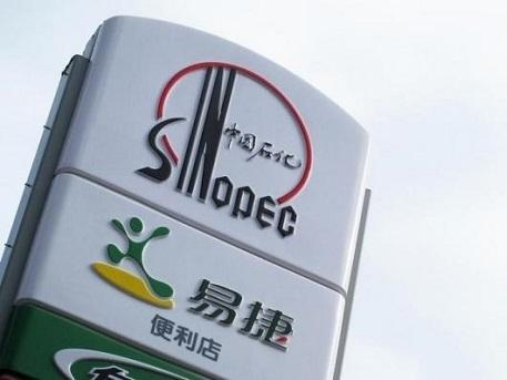 Sinopec: Dầu mất giá không cản được khí đá phiến tăng trưởng