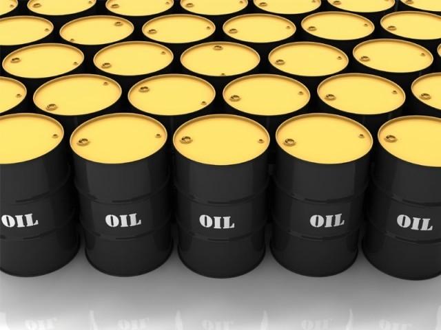 Giá dầu tăng nhẹ chờ số liệu tồn kho Mỹ