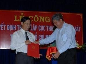 Bổ nhiệm Cục trưởng Cục Thanh tra, giám sát ngân hàng tại Hà Nội và TP.HCM