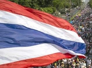 Thái Lan: Lạm phát thấp nhất 5 năm qua