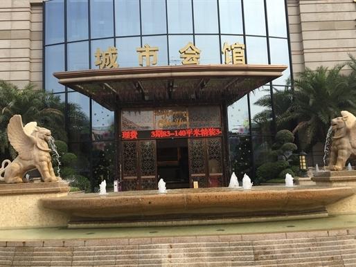 Công ty bất động sản Trung Quốc đầu tiên vỡ nợ trái phiếu nước ngoài
