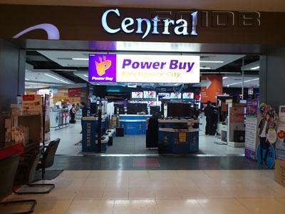 49% sở hữu chuỗi siêu thị điện máy Nguyễn Kim về tay người Thái