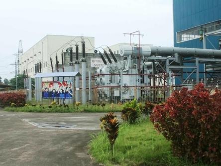 Điện lực Vinacomin lãi 430 tỷ đồng năm 2014