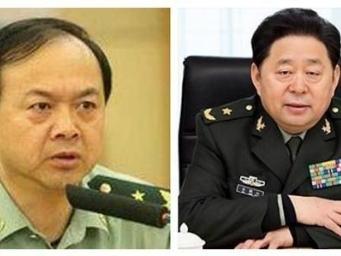 Trung Quốc công bố danh sách 16 tướng bị điều tra