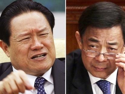 Trung Quốc tận trừ sức ảnh hưởng của Chu Vĩnh Khang
