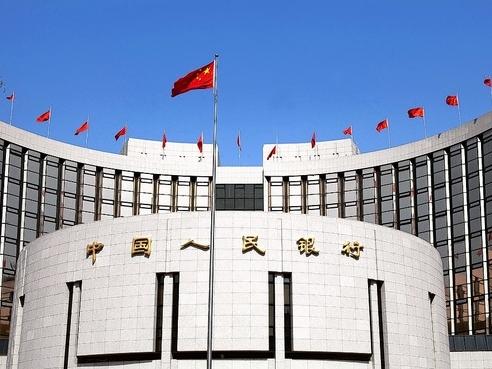 Trung Quốc bơm thêm 8 tỷ USD vào hệ thống ngân hàng