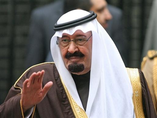Vua Ả rập Xê út qua đời