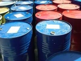 Giá dầu giảm khi nguồn cung Mỹ lên cao nhất 80 năm