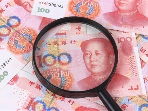 Trung Quốc: Tỷ lệ nợ xấu năm 2014 lên cao nhất 5 năm