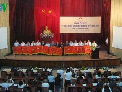Bế mạc Hội nghị Uỷ ban Trung ương MTTQ Việt Nam lần thứ 2, khóa VIII