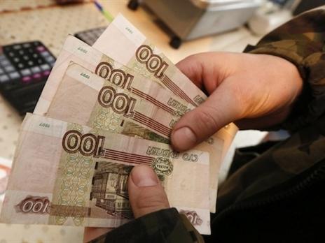 Ruble bất ngờ giảm mạnh nhất 2 tuần qua