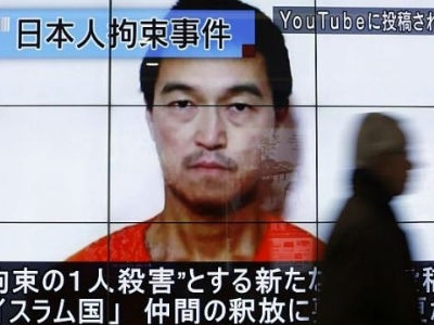 IS ra tối hậu thư cho chính phủ Nhật Bản