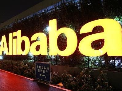 Alibaba mất 25 tỷ USD sau báo cáo tài chính gây thất vọng