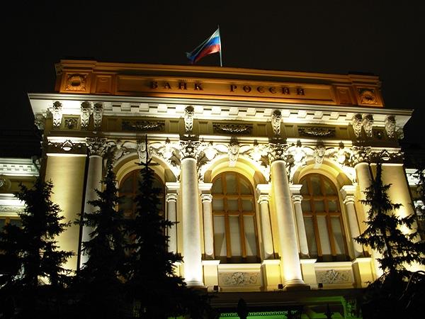 Nga bất ngờ hạ lãi suất cơ bản xuống 15%