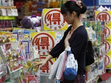 Tỷ lệ lạm phát tại Nhật Bản tiếp tục giảm