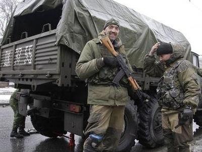 Mỹ dự định viện trợ vũ khí cho quân đội Ukraine