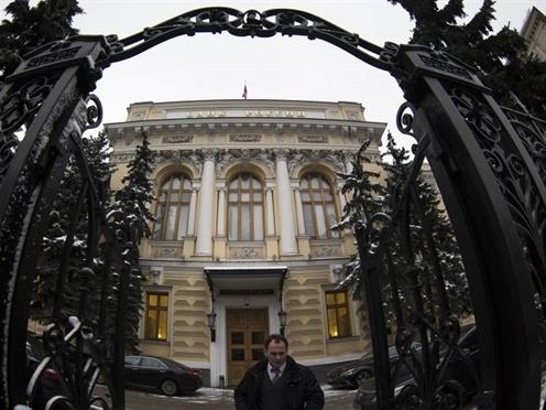 Nga bơm 5 triệu USD ra thị trường trong ngày 29/1
