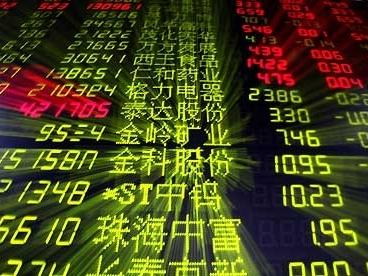 Cổ phiếu năng lượng giúp chứng khoán châu Á phục hồi