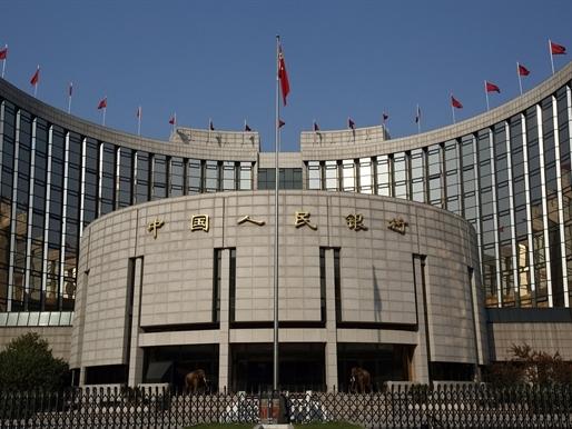 Trung Quốc hạ tỷ lệ dự trữ bắt buộc