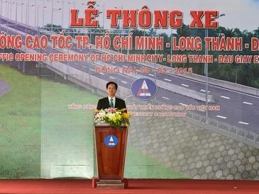 Thủ tướng dự lễ thông xe tuyến cao tốc TP HCM – Long Thành – Dầu Giây