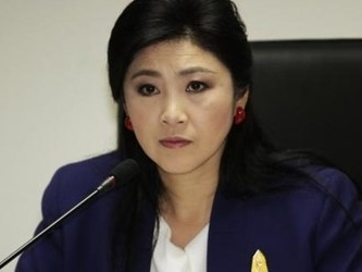 Cựu thủ tướng Thái Lan Yingluck bị cấm xuất cảnh