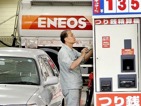 Nhật Bản không được lợi gì từ giá dầu rẻ