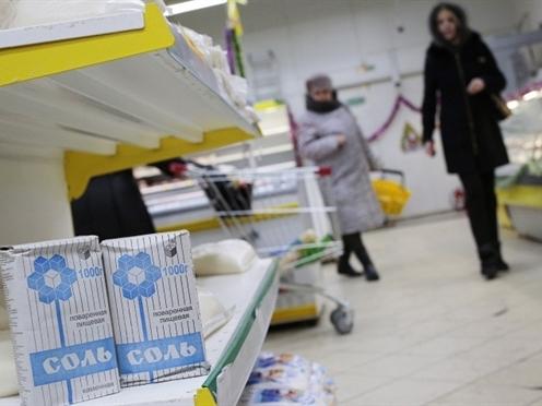 Ukraine khủng hoảng lương thực