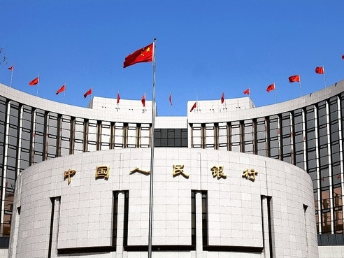 Moody's: Trung Quốc hạ lãi suất gây sức ép lên các ngân hàng