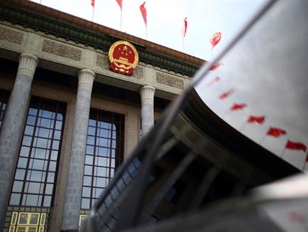 Trung Quốc giải quyết