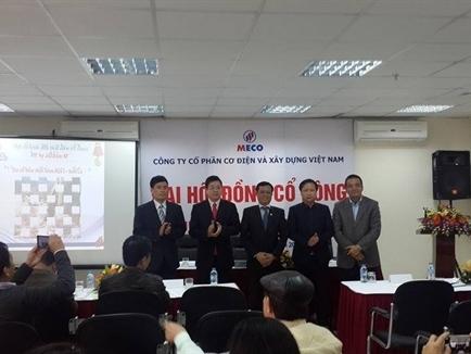 MCG sẽ niêm yết thủy điện Văn Chấn trong tháng 4/2015