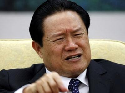Trung Quốc xử công khai Chu Vĩnh Khang