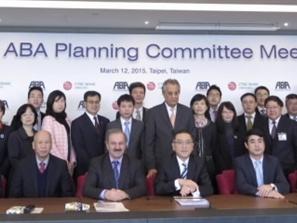 Đại hội đồng Hiệp hội Ngân hàng Châu Á năm 2016 sẽ họp tại Việt Nam