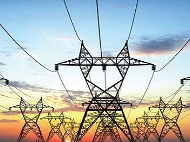 IPO Điện lực – Vinacomin chào bán hơn 236 triệu cổ phần ngày 16/4