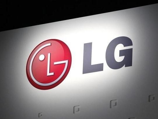 LG chuyển dây chuyền sản xuất TV từ Thái Lan sang Việt Nam