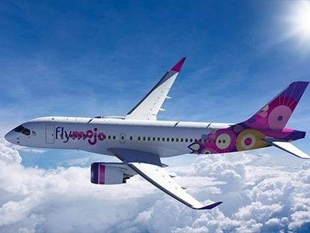 Mong đổi vận, Malaysia thành lập hãng hàng không mới