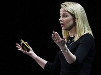 Yahoo chấm dứt hoạt động tại Trung Quốc
