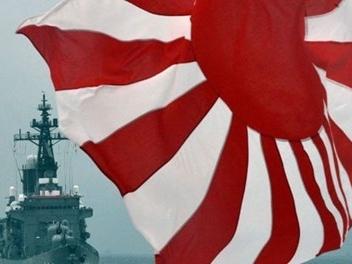Nhật Bản sắp ký hiệp ước quốc phòng với Indonesia