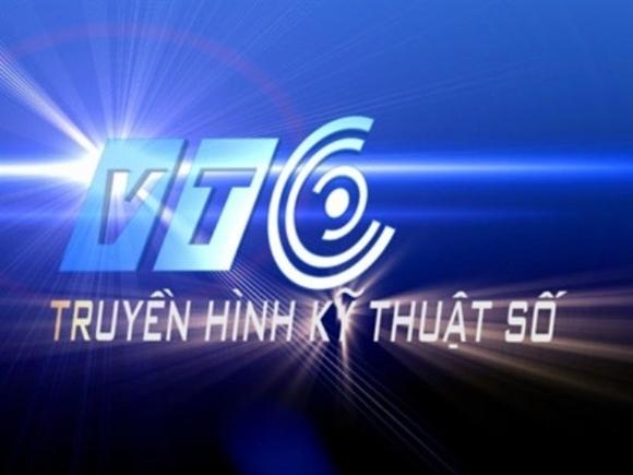Sáp nhập VTC vào VOV: Phải đảm bảo hài hòa lợi ích giữa các đơn vị