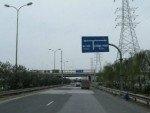 Đầu tư hơn 5.600 tỷ đồng xây dựng cao tốc Biên Hòa - Vũng Tàu