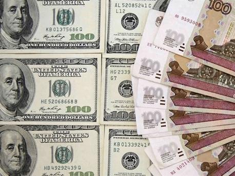Trái phiếu Nga khởi sắc nhờ ruble cao nhất 3 tháng