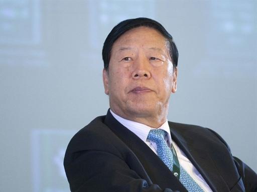 Trung Quốc điều tra nguyên Thống đốc ngân hàng trung ương