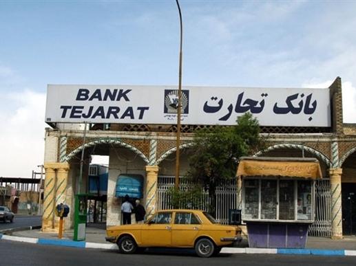 EU tiếp tục áp lệnh trừng phạt một loạt doanh nghiệp Iran