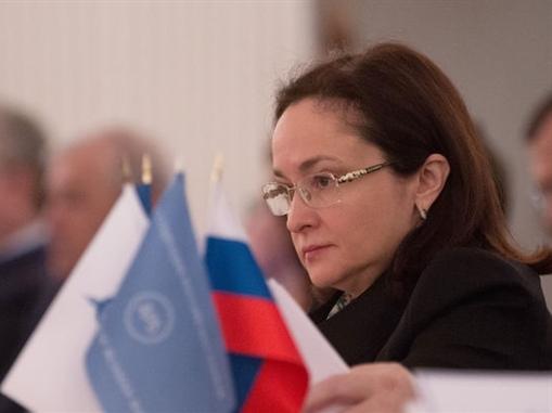 Nga loại bỏ khả năng QE để kích thích kinh tế