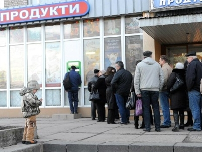 Ngân hàng Ukraine phá sản hàng loạt