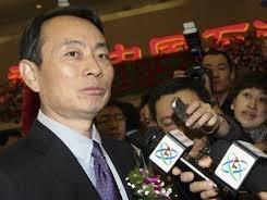 Cựu lãnh đạo tập đoàn dầu khí lớn nhất Trung Quốc hầu tòa