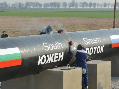 Bulgaria muốn vẽ lại bản đồ khí đốt để giảm phụ thuộc Nga
