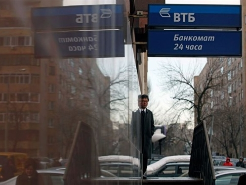 Hàng trăm ngân hàng Nga đối mặt với nguy cơ bị xóa sổ