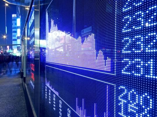 Trung Quốc giảm tỷ lệ dự trữ bắt buộc - Cú huých cho chứng khoán châu Á?
